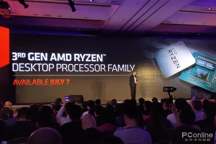 AMD锐龙9发布:12核24线程,国行定价良心了