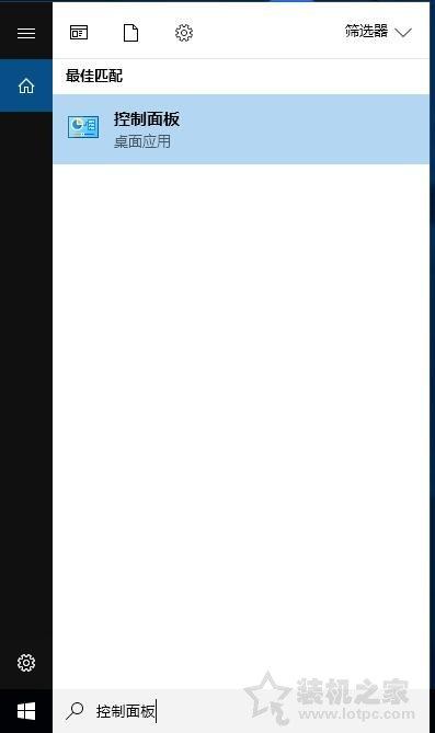 Win10系统打开软件的时候总是弹出提示窗口如何取消?