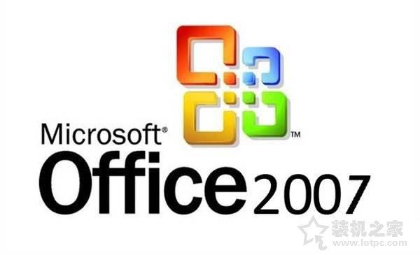 office2007软件打开时弹出报错SETUP ERROR的解决方法