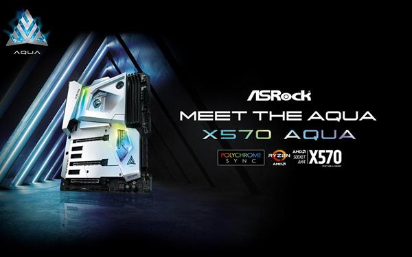 华擎推出最强锐龙3000平台主板X570 Aqua:全水冷 限量999块