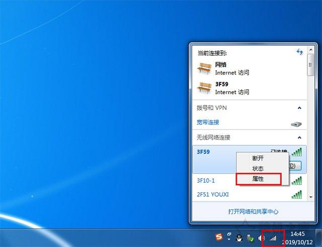 电脑开机无线网卡无法自动连接网络怎么办?Win7和Win10设置方法