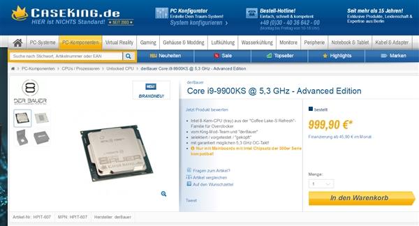 大神包超5.3GHz!i9-9900KS高级版上架 质保2年