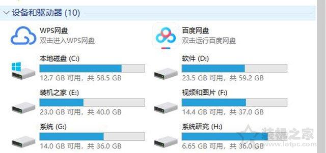 固态硬盘满了会影响速度吗?实测固态硬盘容量满了对性能的影响