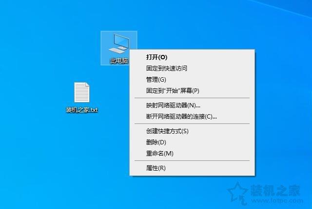 电脑休眠键鼠无法唤醒?解决键盘鼠标无法唤醒电脑待机的问题