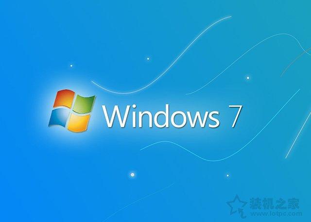 Win7系统中任务栏右下角出现的结束支持弹窗禁止方法