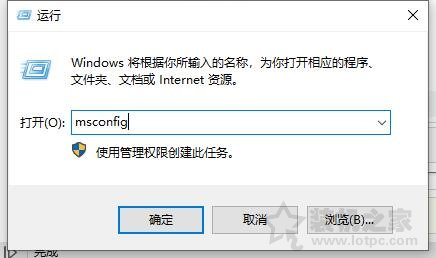 Win10一开机就安全模式?Win10电脑开机进入安全模式解决方法