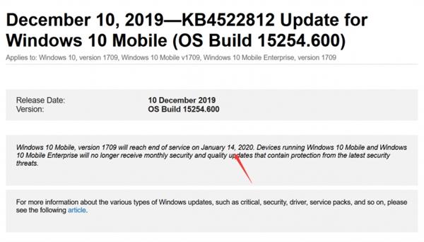 死缓期结束:Windows 10 Mobile再次宣告停止支持