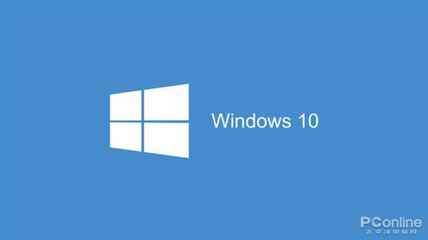 Windows 7升级Windows 10有8大好处:果断弃Win7