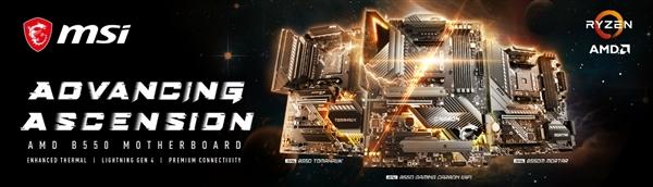 微星10款B550主板集体发布:标配PCIe 4.0、支持Zen3