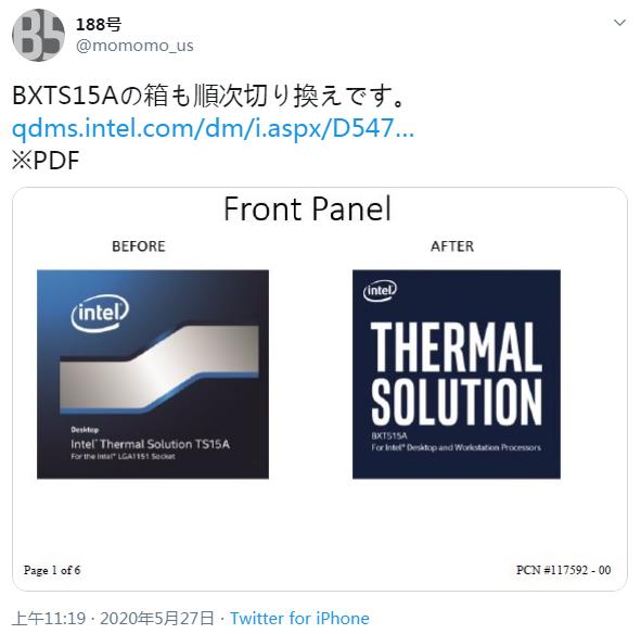英特尔宣布兼容LGA1200插槽的TS15A盒装散热器即将到货