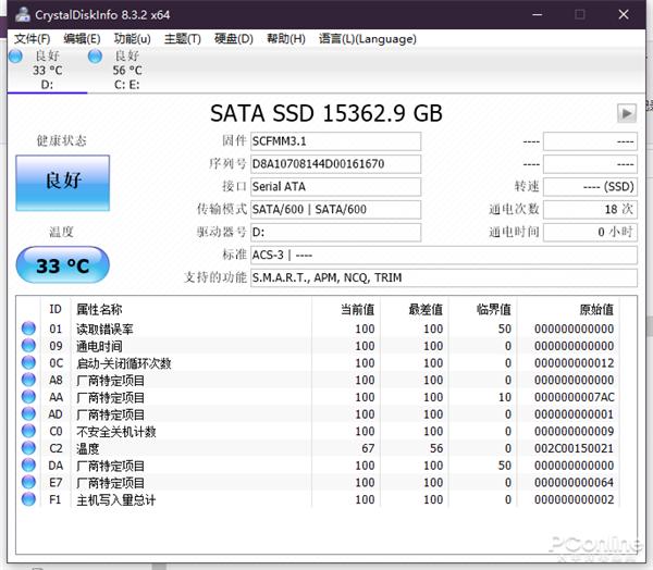 你想要的大容量来了!影驰擎GA-E 16TB SSD上手:速度喜人