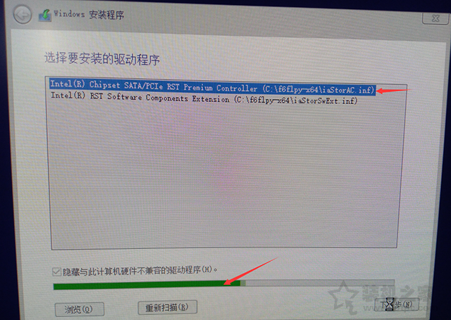 联想笔记本安装原版Win10系统无法识别固态硬盘的解决方法