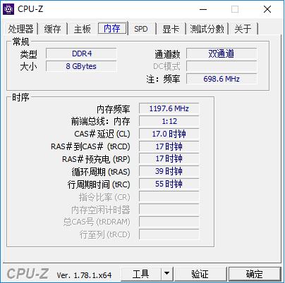 CPUZ11.png