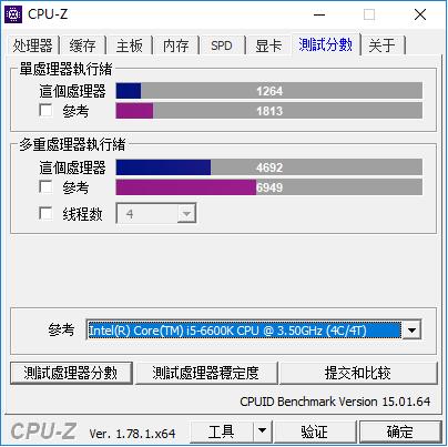 CPUZ111.png