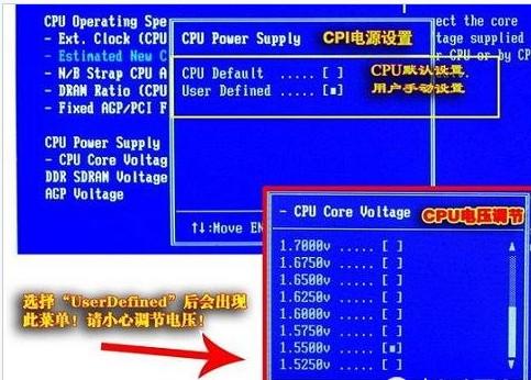 CPU如何超频?会损伤硬件吗?