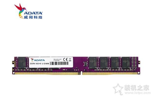 4000元网游主机,十代酷睿i5 10400F配GTX1050Ti电脑主机配置推荐