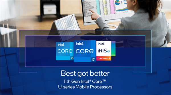 Intel 11代核显独门绝技:性能甩开对手1.34倍