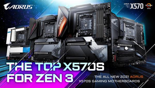 无需风扇 AMD X570S芯片组优化发热:三大主板厂商全线升级