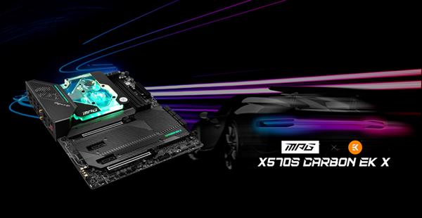 微星推出X570S系列主板:锐龙5000性能大升级
