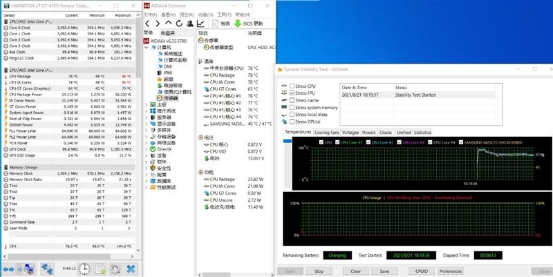 最强低功耗CPU的较量!酷睿i7-1195G7、锐龙7 5800U谁是轻薄本的最优选?