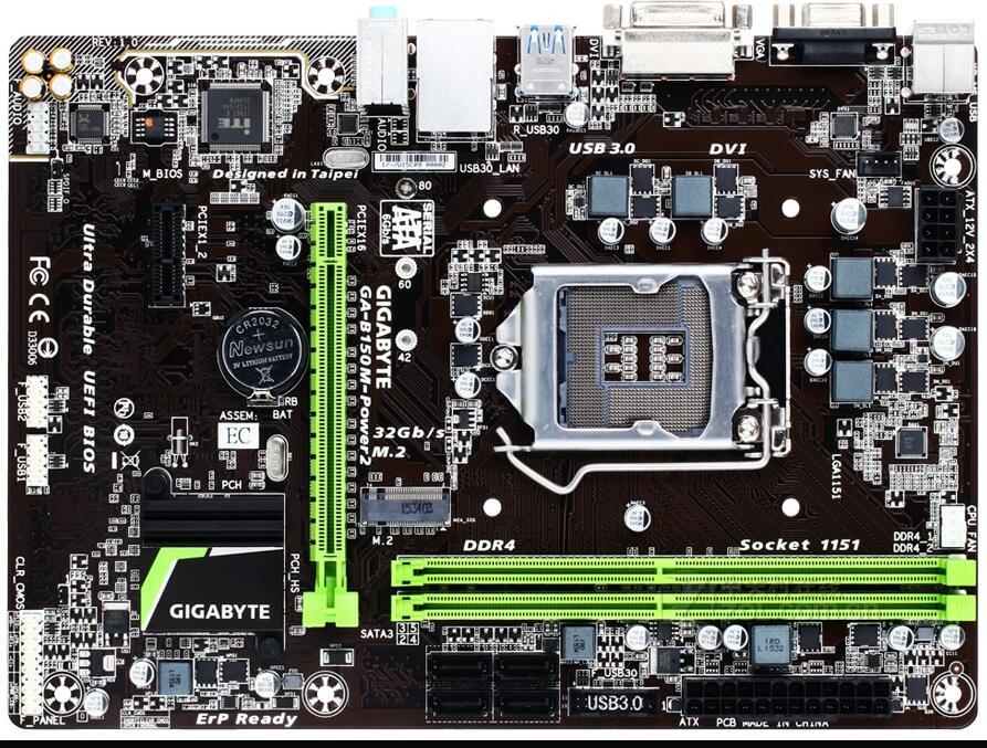 技嘉GA-B150M-Power2主板支持ql2x ql3x BIOS下载
