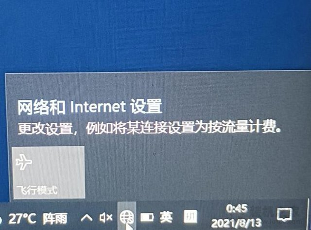 笔记本电脑Win10系统WLAN不见了,无线网络上不了终极解决方法